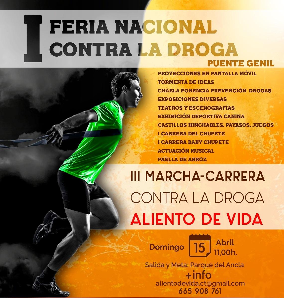 I Feria Nacional contra la droga